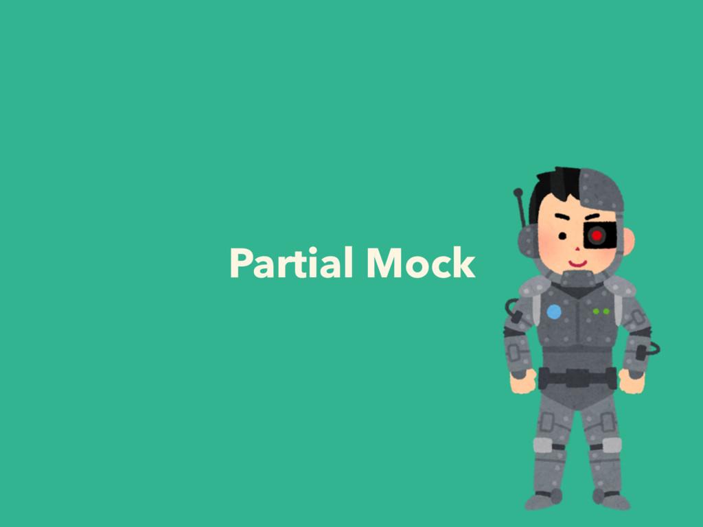 Partial Mock