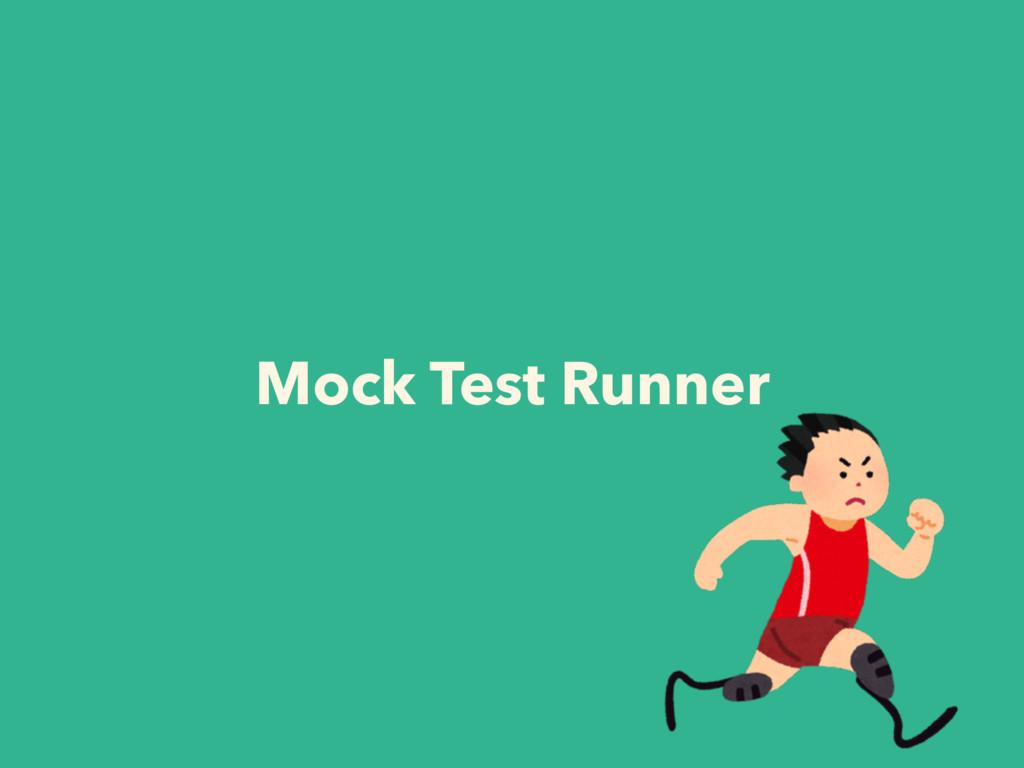 Mock Test Runner