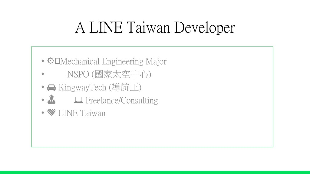 • ⚙️Mechanical Engineering Major • NSPO (國家太空中心...