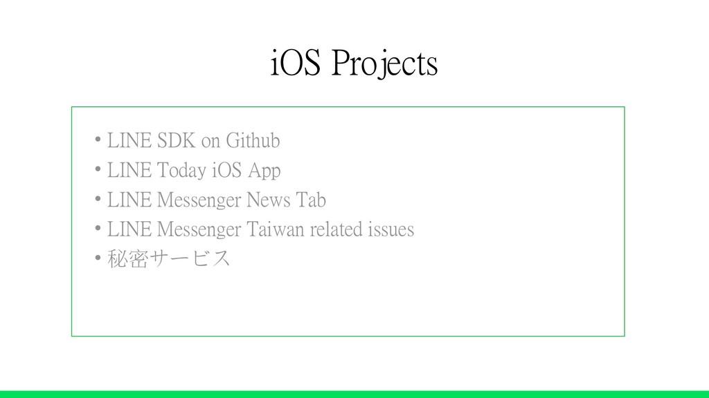 • LINE SDK on Github • LINE Today iOS App • LIN...