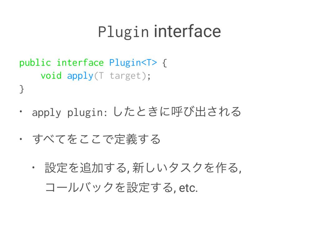 Plugin interface public interface Plugin<T> { v...