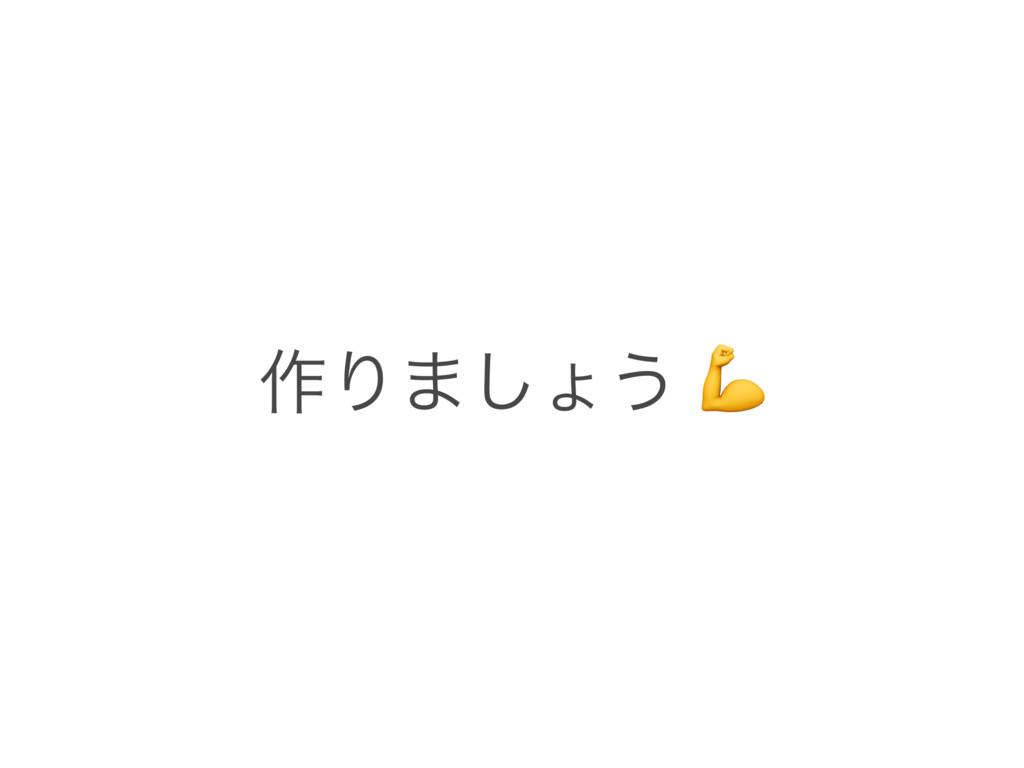࡞Γ·͠ΐ͏