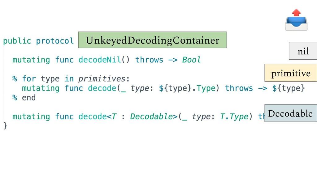 nil primitive Decodable UnkeyedDecodingContainer