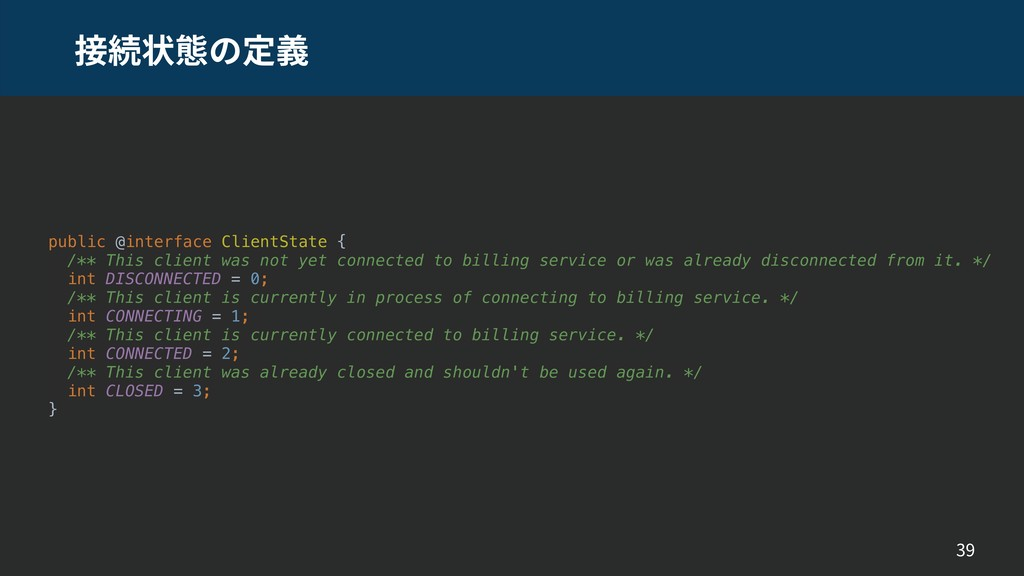 39 public @interface ClientState { /** This cli...