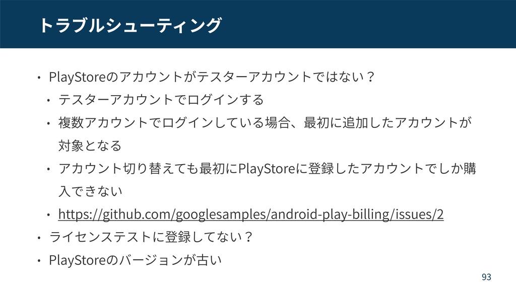 PlayStore PlayStore https://github.com/googlesa...
