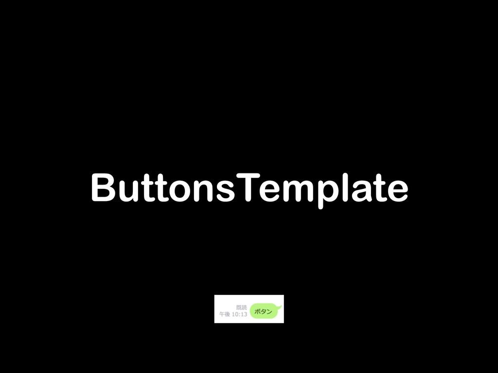 ButtonsTemplate