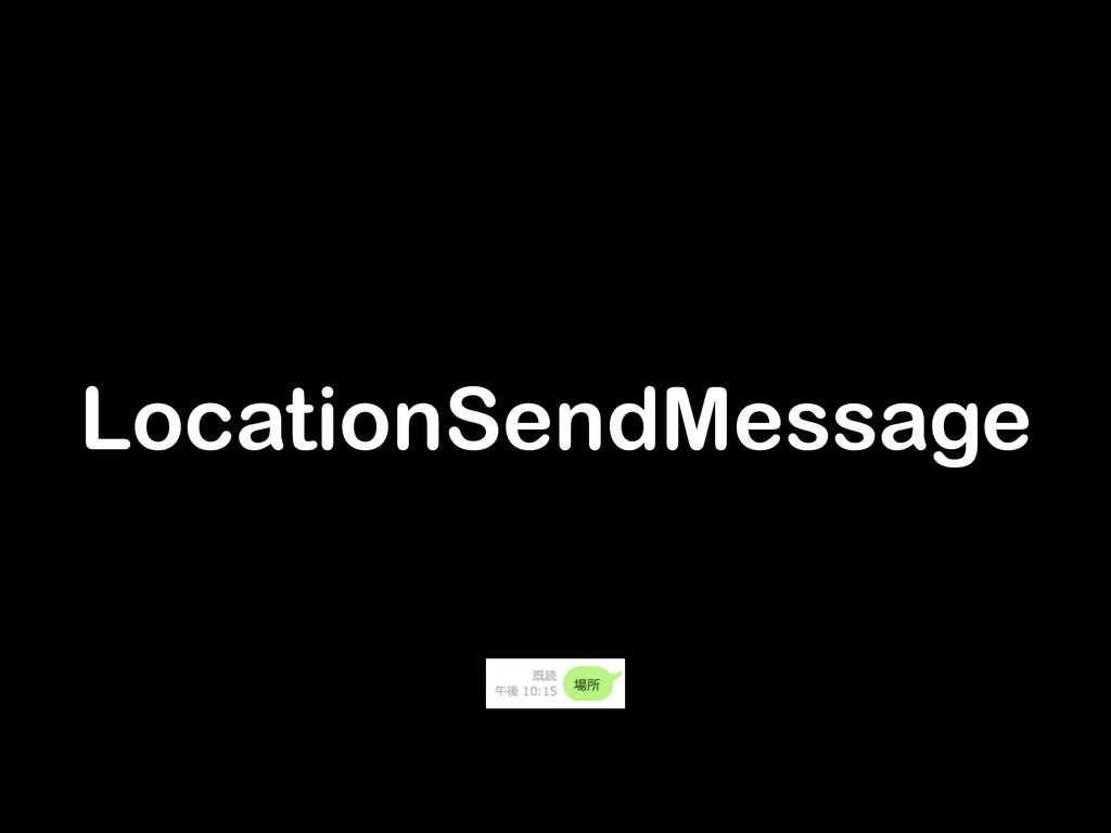 LocationSendMessage
