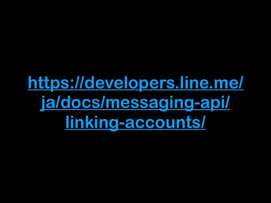 https://developers.line.me/ ja/docs/messaging-a...