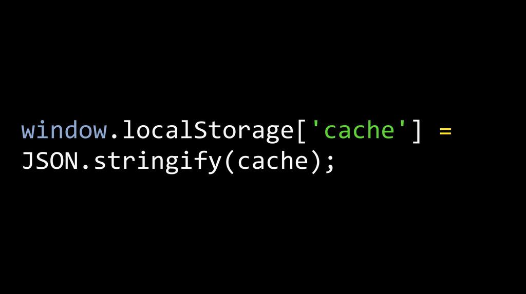 window.localStorage['cache'] =     ...