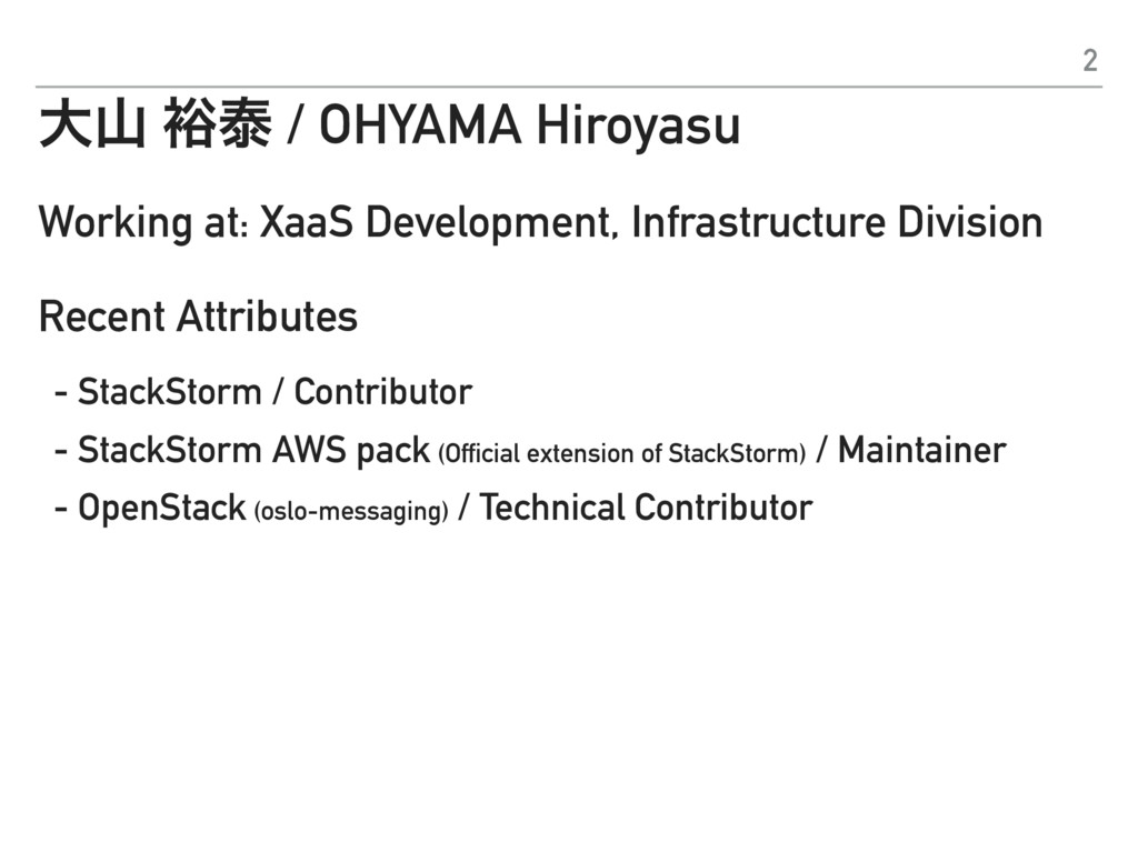 େ ༟ହ / OHYAMA Hiroyasu Working at: XaaS Develo...