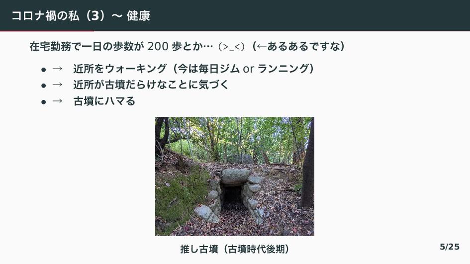 ぢ゜べՒ〣ࢲʢ3ʣʙ ݈߁ ࡏۈ〜Ұ〣า 200 า〝ʜ (>_<)ʢˡ⿴⿴〜...