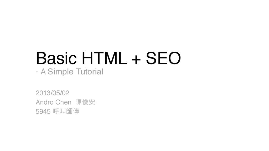 """Basic HTML + SEO - A Simple Tutorial """" 2013/..."""