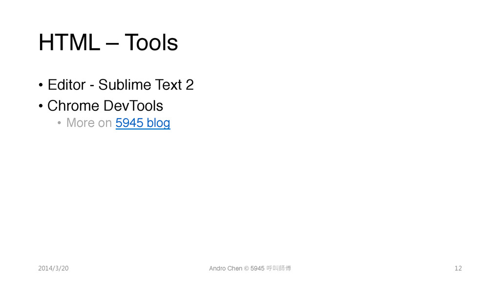 """HTML – Tools • Editor - Sublime Text 2"""" • C..."""