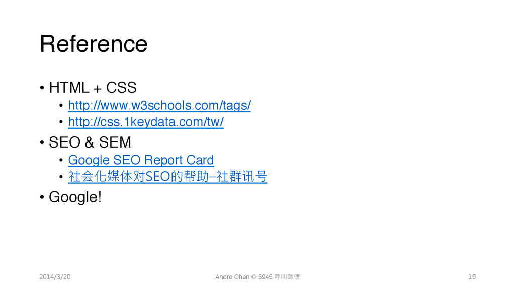 """Reference • HTML + CSS"""" • http://www.w3scho..."""
