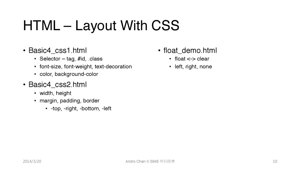 """HTML – Layout With CSS • Basic4_css1.html"""" •..."""