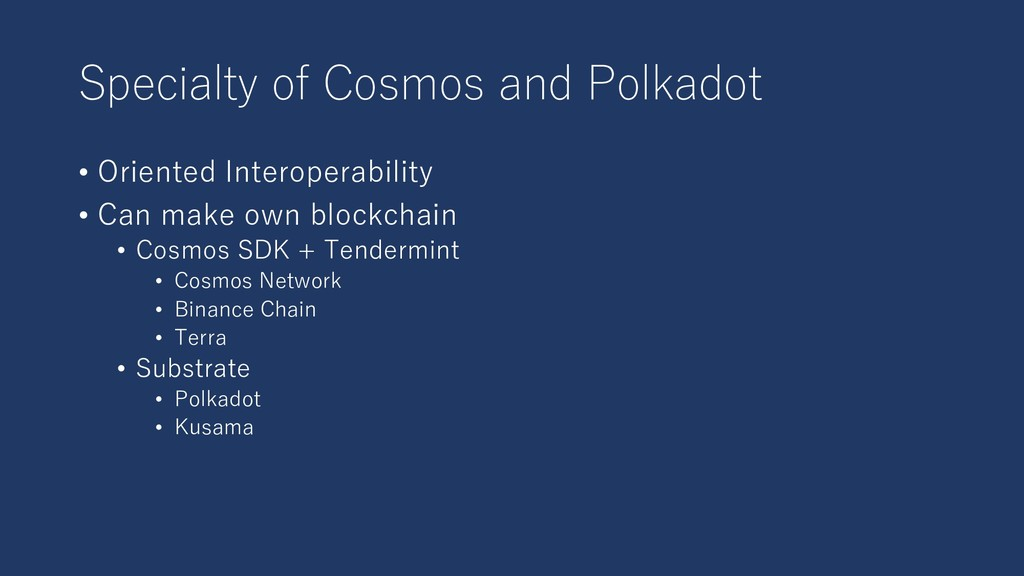 Specialty of Cosmos and Polkadot • Oriented Int...