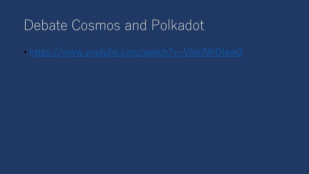 Debate Cosmos and Polkadot • https://www.youtub...