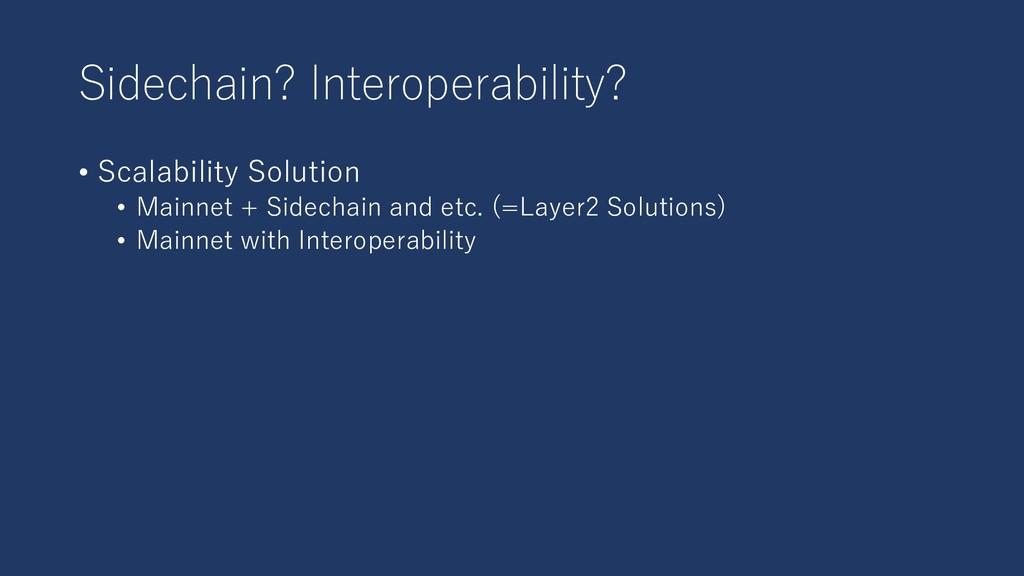 Sidechain? Interoperability? • Scalability Solu...
