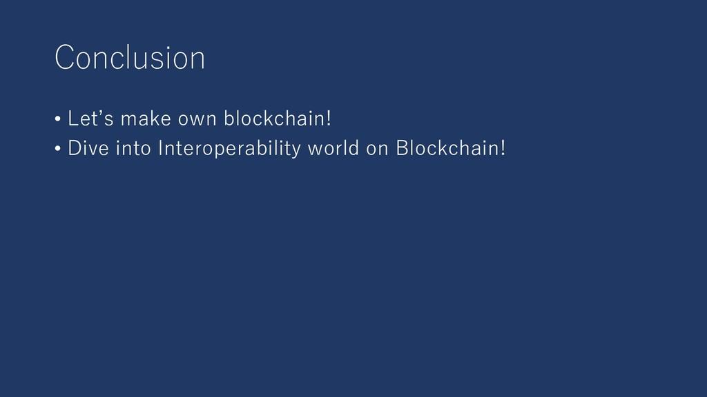 Conclusion • Let's make own blockchain! • Dive ...