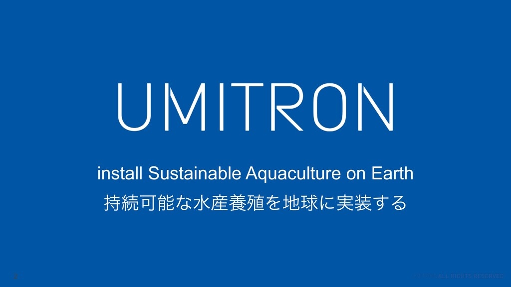 install Sustainable Aquaculture on Earth ࣋ଓՄೳͳਫ...