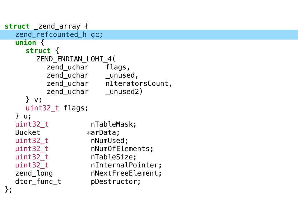 struct _zend_array { zend_refcounted_h gc; unio...