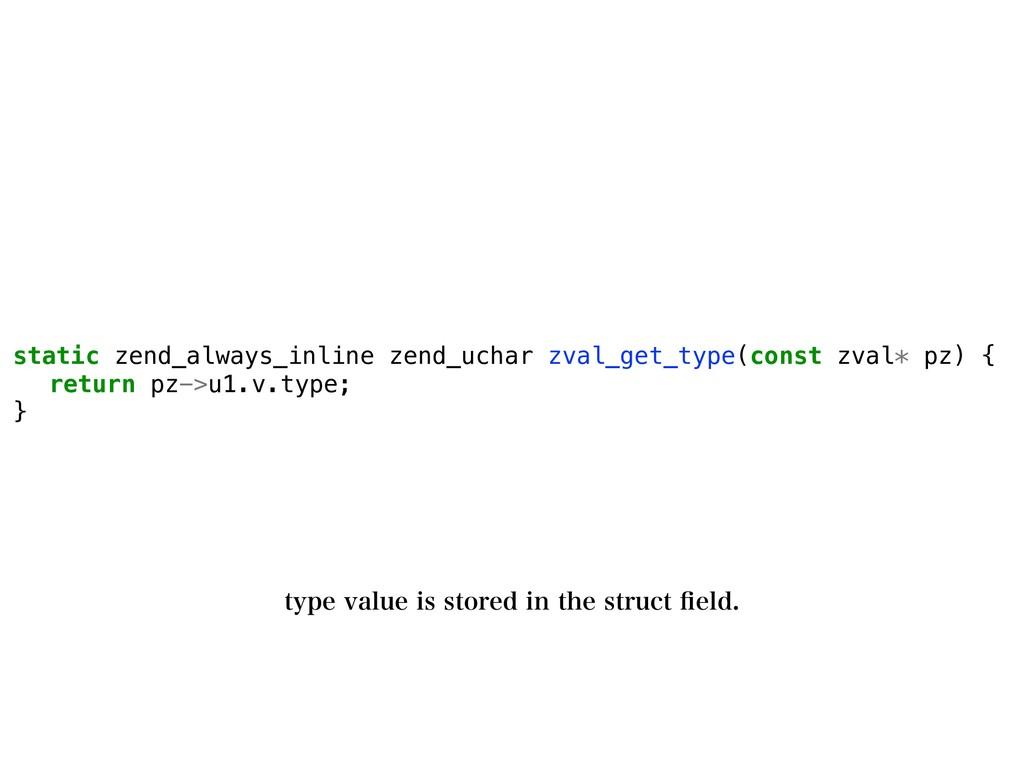 static zend_always_inline zend_uchar zval_get_t...