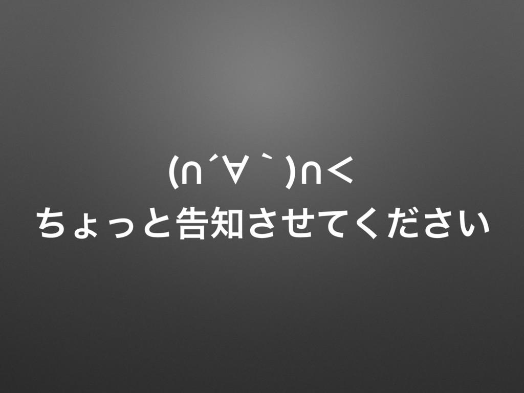 㱯㱼ʆ 㱯ʻ ͪΐͬͱࠂ͍ͤͯͩ͘͞͞