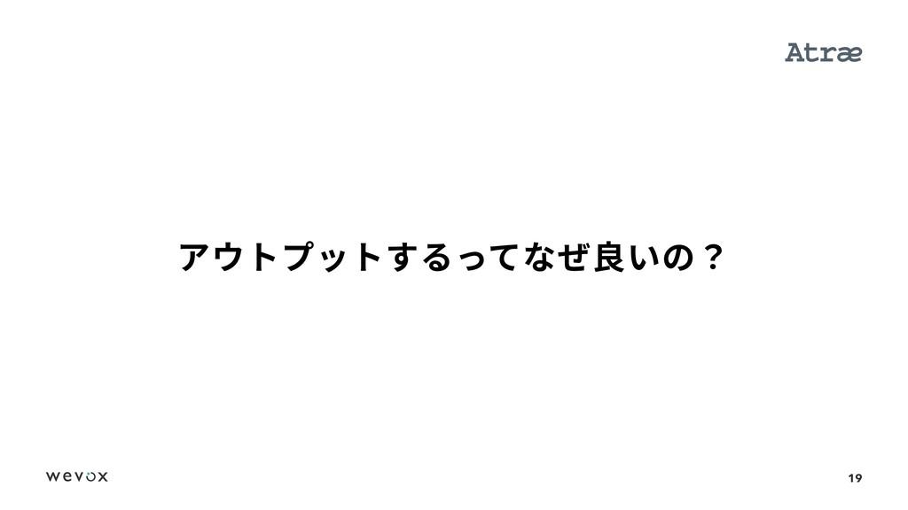19 ؓؗعوشعזים荁ַס
