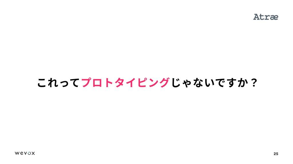 25 ׆זיوٞعذؕم٤ءםַך־
