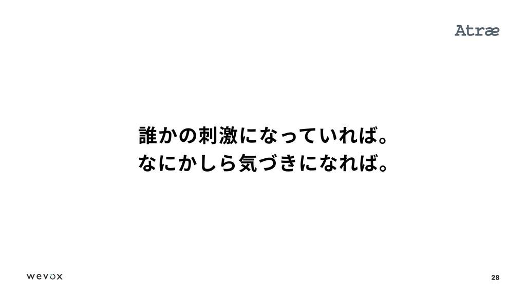 28 鐍־ס⯌忁מםזיַףն םמ־妳ט׀מםףն