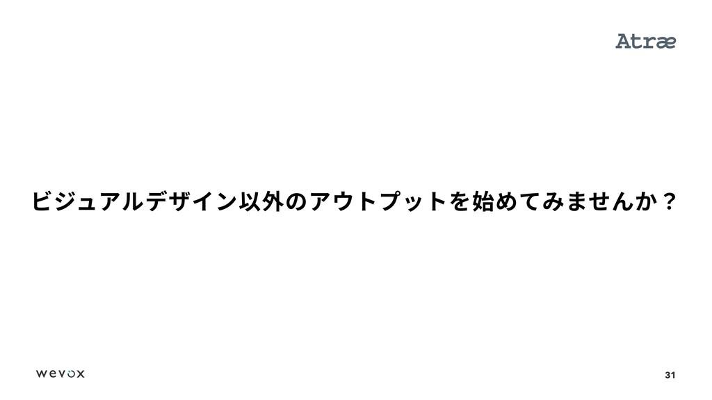 31 لةٖٜؓظاؕ٤♓㛙סؓؗعوشع㡎״יײױ؆־