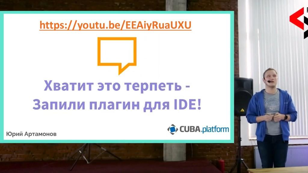 15 # КОДОГЕНЕРАЦИЯ В IDE • Итеративный (и не са...