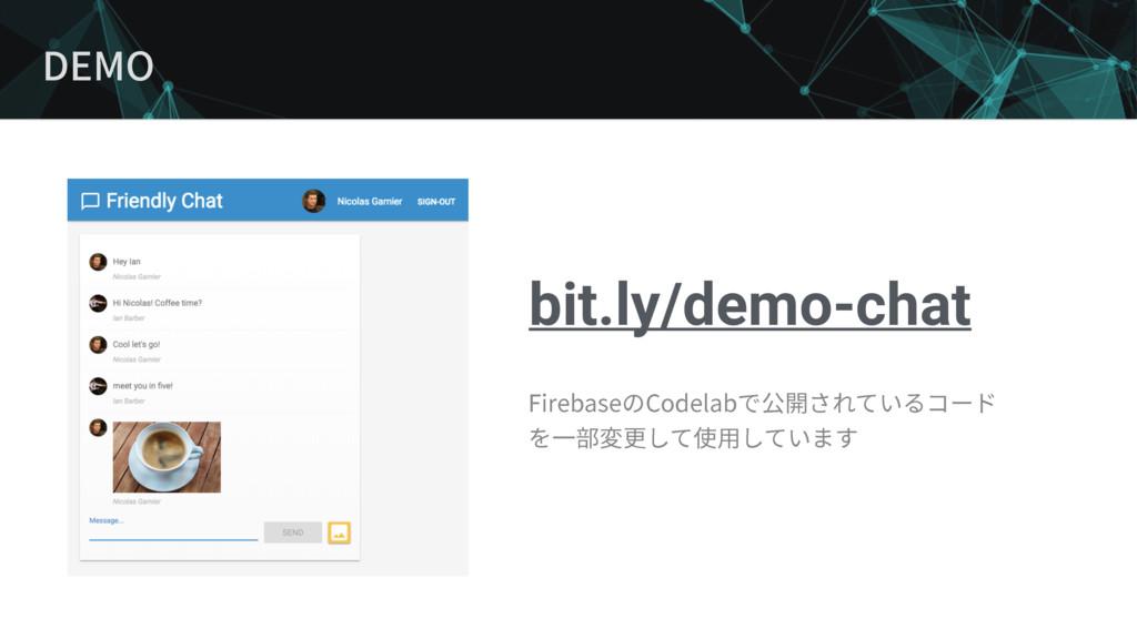 %&.0 bit.ly/demo-chat 'JSFCBTFך$PEFMBCדⰕׁגְ...
