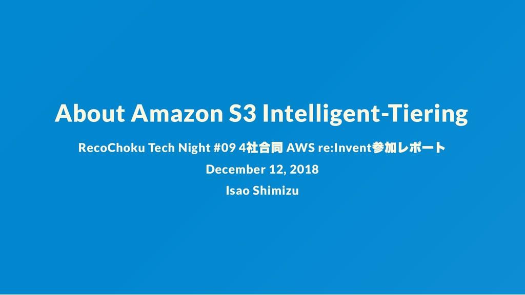 About Amazon S3 Intelligent-Tiering RecoChoku T...