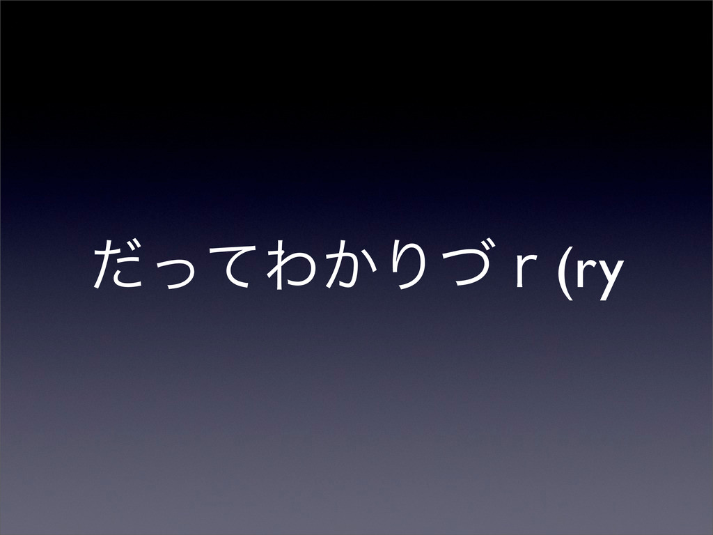 ͩͬͯΘ͔Γͮ́(ry