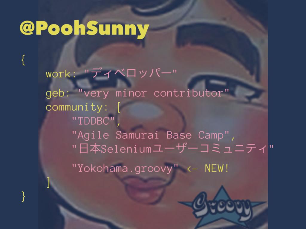 """@PoohSunny { work: """"σΟϕϩούʔ"""" geb: """"very minor c..."""