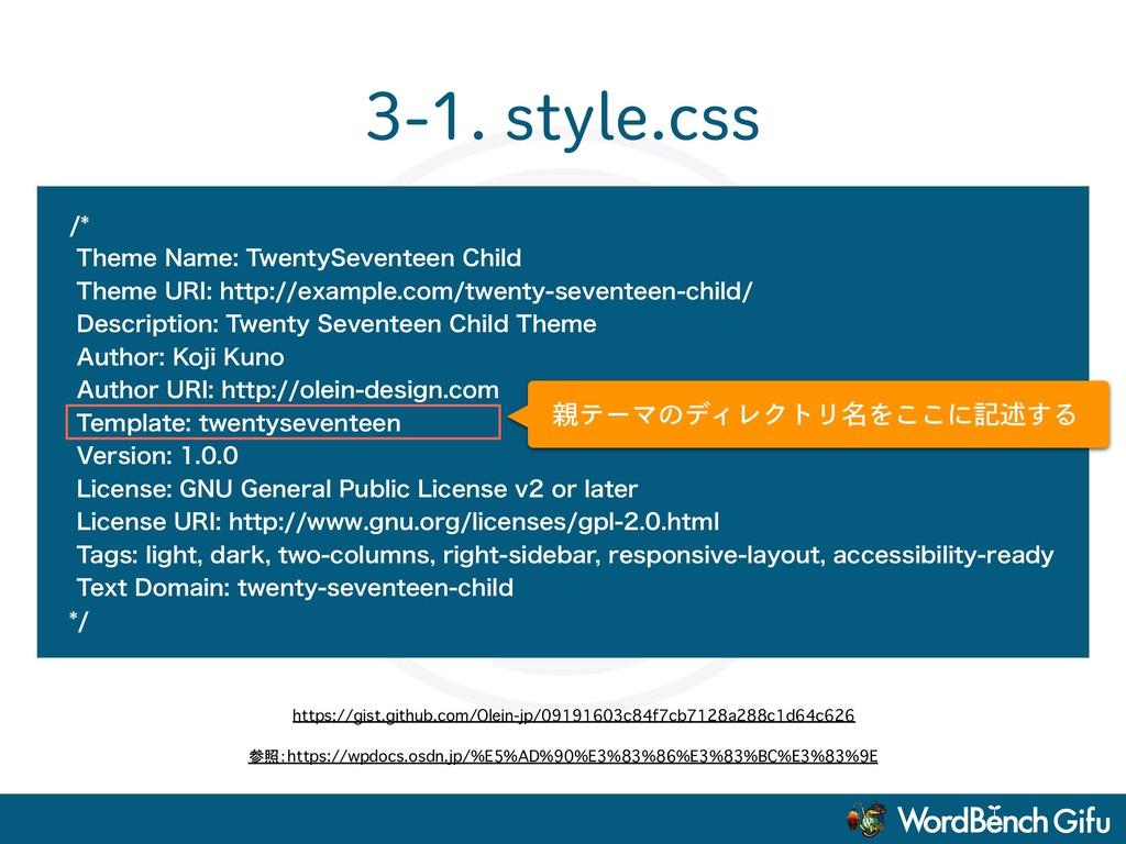 TUZMFDTT 参照:https://wpdocs.osdn.jp/%E5%AD...