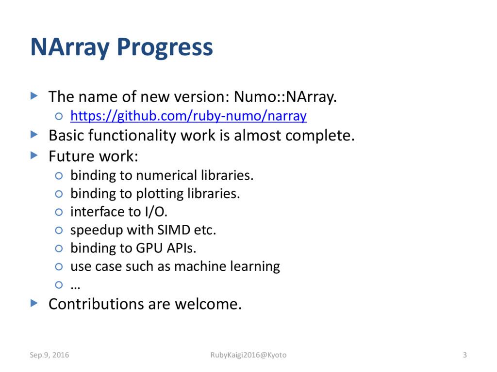 NArray Progress ▶ The name of new version: Numo...