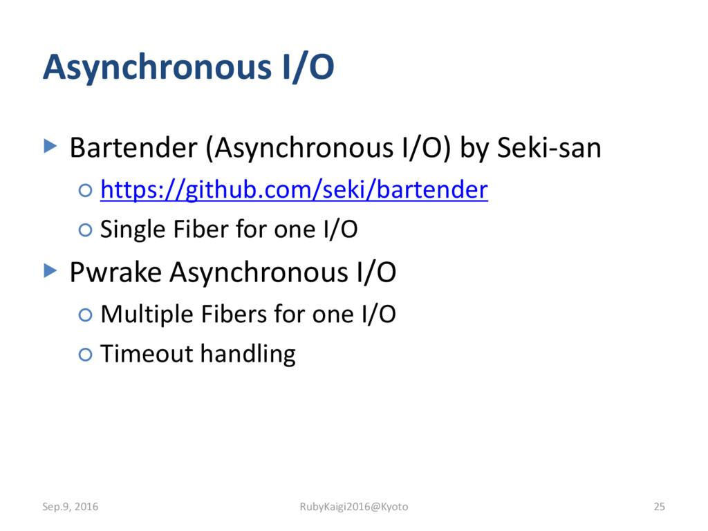 Asynchronous I/O ▶ Bartender (Asynchronous I/O)...