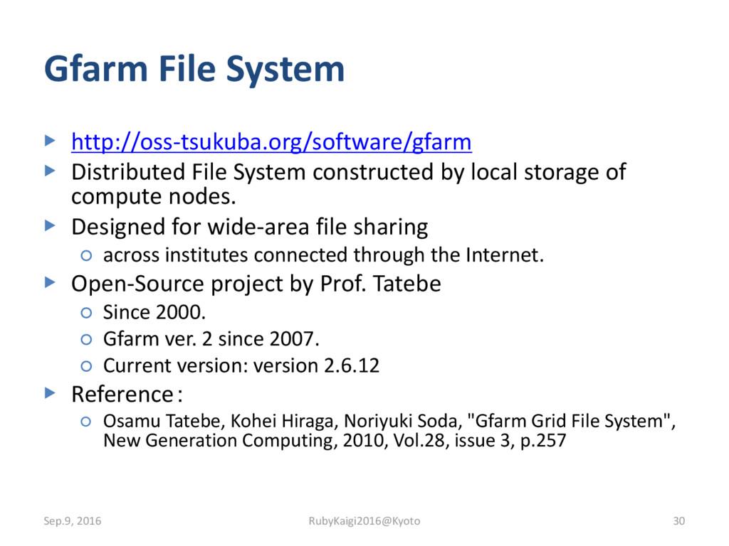 Gfarm File System ▶ http://oss-tsukuba.org/soft...