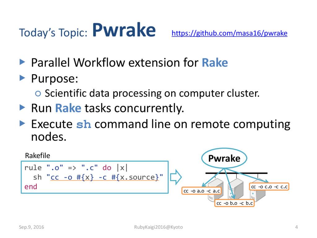 Today's Topic: Pwrake ▶ Parallel Workflow exten...
