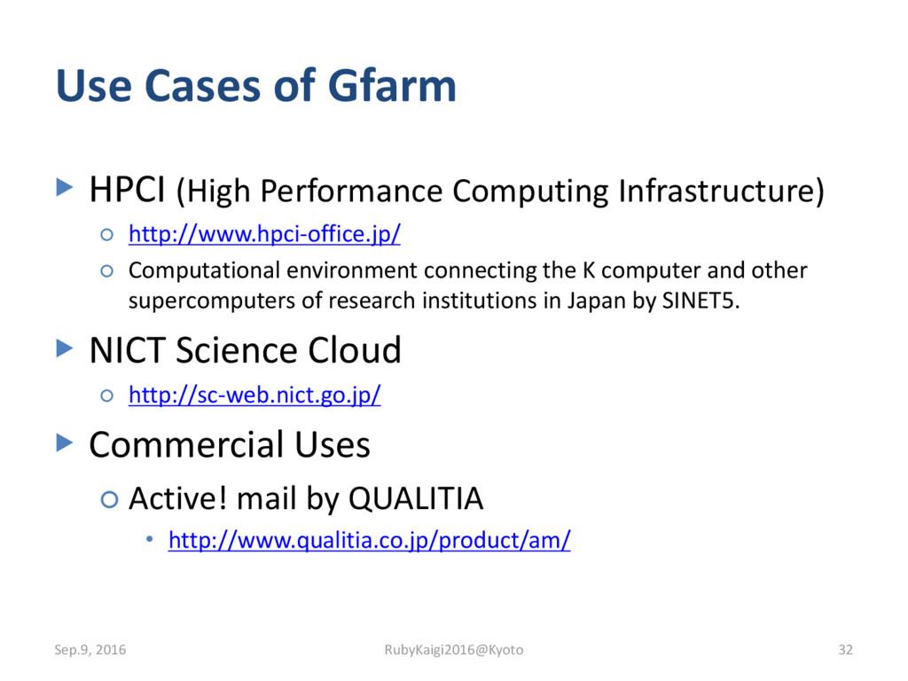Use Cases of Gfarm ▶ HPCI (High Performance Com...