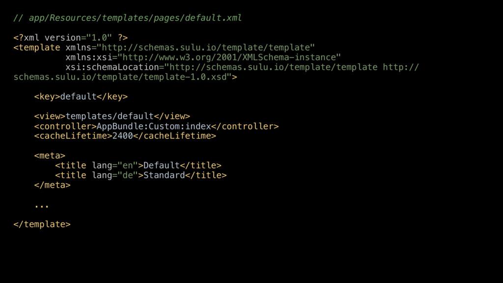 // app/Resources/templates/pages/default.xml <?...