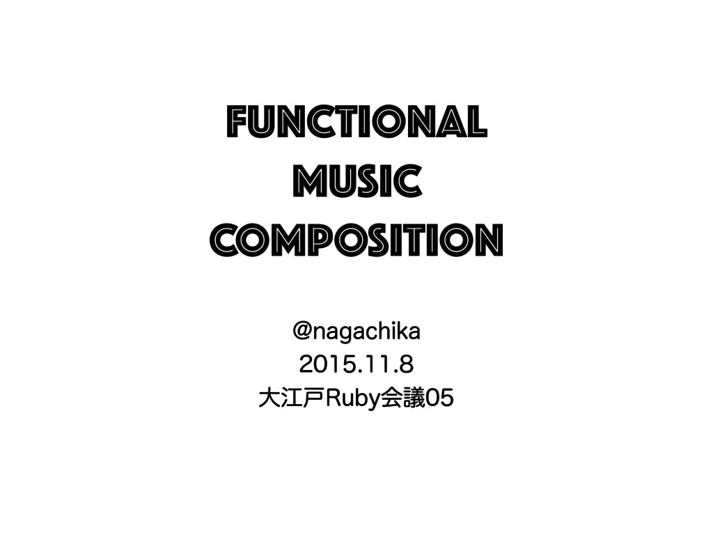 Functional Music COMPOSITION !OBHBDIJLB ...
