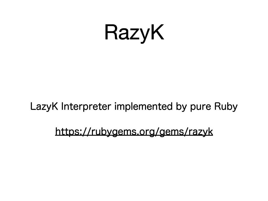 RazyK -B[Z,*OUFSQSFUFSJNQMFNFOUFECZQVSF3VC...
