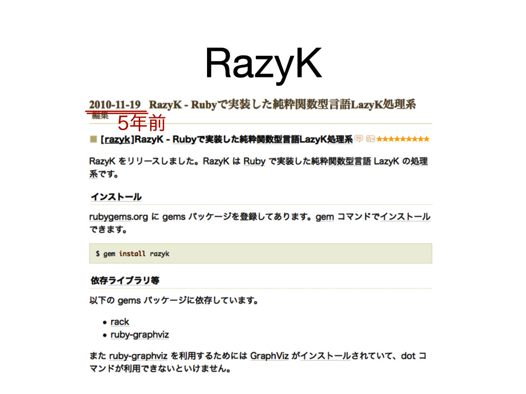 RazyK લ