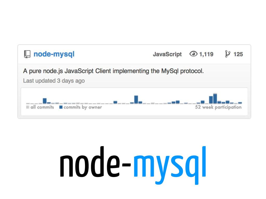 node-mysql