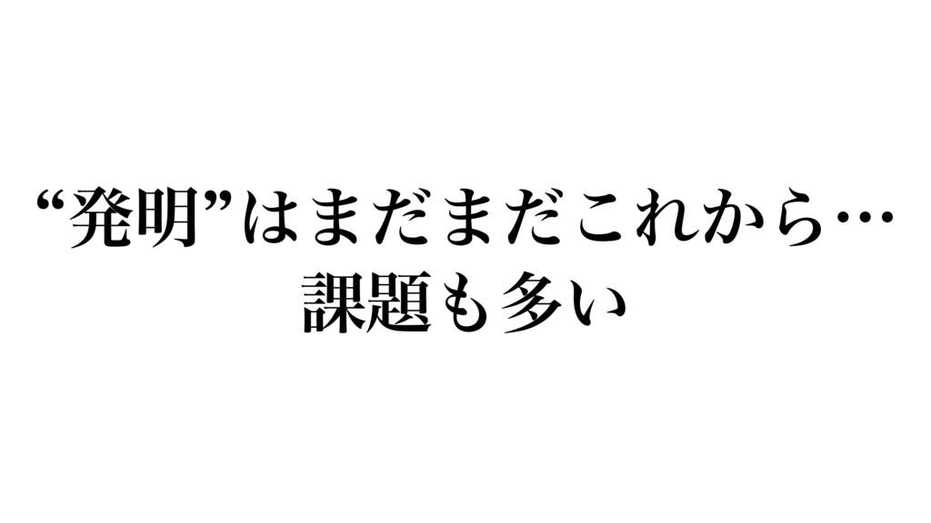 lൃ໌z·ͩ·ͩ͜Ε͔Βʜ ՝ଟ͍