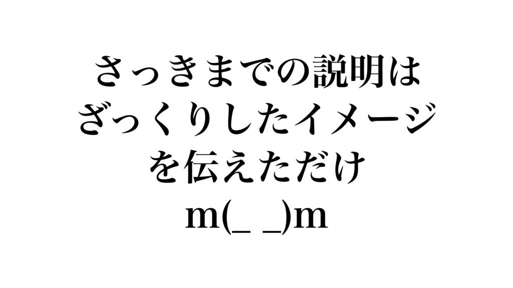 ͖ͬ͞·Ͱͷઆ໌ ͬ͘͟Γͨ͠Πϝʔδ Λ͚͑ͨͩ N @@ N