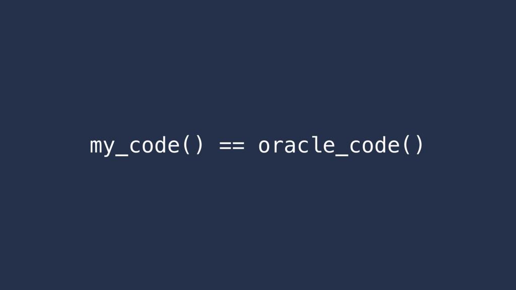 my_code() == oracle_code()